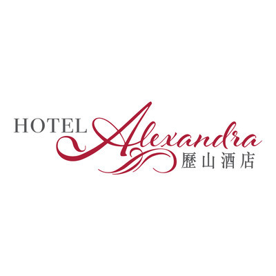 The speaker works for Hotel Alexandra