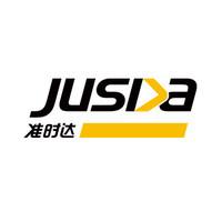 The speaker works for JUSDA SCM