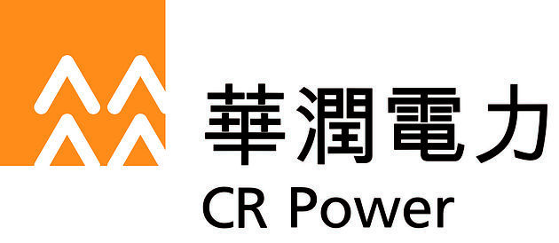 The speaker works for China Resources Power Holdings
