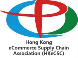 The speaker works for Hong Kong eCommerce Supply Chain Association